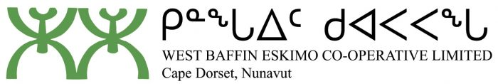 West Baffin Eskimo Co-Operative Limited